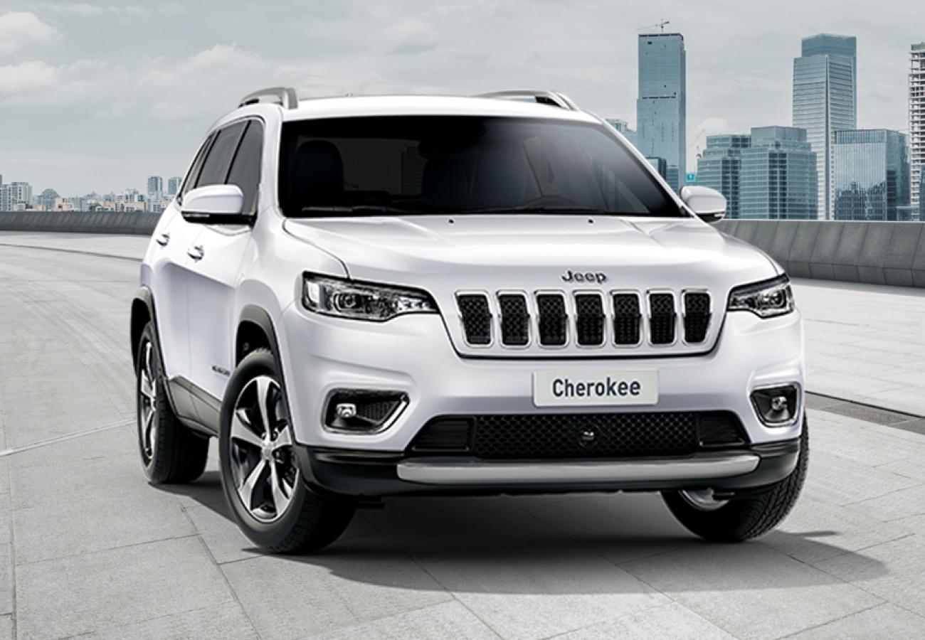 Jeep Cherokee - Promozione BONUS LAVORO